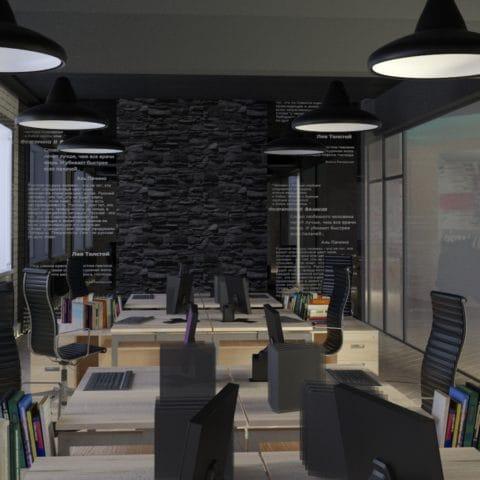 Дизайн проект интерьера рабочих мест в офисе