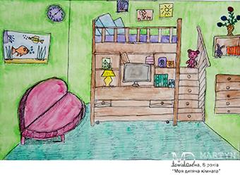 Конкурс рисунка «Детская моей мечты»