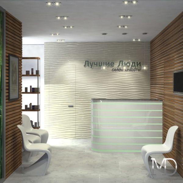 Дизайн проемной в салоне красоты
